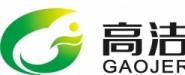 重庆高洁环境绿化工程集团有限公司乌鲁木齐分公司