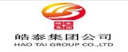 皓泰工程建设集团有限公司