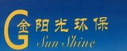 新疆金阳光环境监测有限责任公司