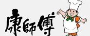 康师傅(乌鲁木齐)饮品有限公司.