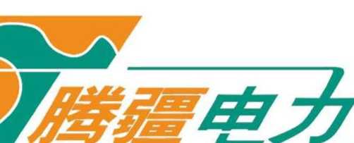 北京腾疆集团有限公司