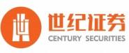 世纪证券有限责任公司新疆分公司