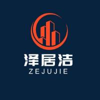 乌鲁木齐泽居洁物业服务有限公司