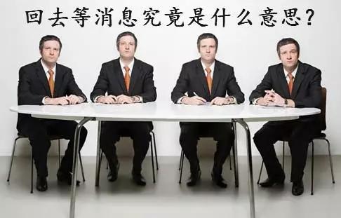 <font color='#CC33E5'>新疆乌鲁木齐最新招聘新闻汇总</font>